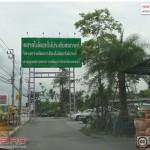 ตลาดไม้ดอกไม้ประดับสหกรณ์ นนทบุรี